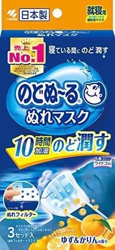 【ケース販売】小林製薬 のどぬ~るぬれマスク 就寝用プリーツタイプ ゆず&かりんの香り 3セット×54個