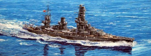 フジミ模型 1/700 特シリーズ No.75 日本海軍戦艦 山城 昭和13年 プラモデル 特75