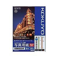 (まとめ) コクヨ インクジェットプリンター用 写真用紙 印画紙原紙 高光沢・厚手 B4 KJ-D11B4-20 1冊(20枚) 〔×2セット〕