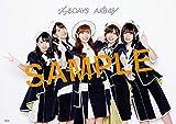 【Amazon.co.jp限定】55th Single「ジワるDAYS」<TypeB>通常盤(オリジナル生写真+応募抽選ハガキ付) 画像