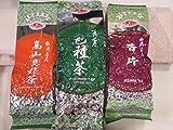 和昌茶荘 台湾茶3種アソート (凍頂烏龍茶、香片茶、文山包種茶) 各100g
