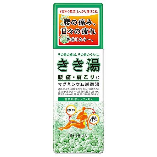きき湯 マグネシウム炭酸湯 360g (医薬部外品)