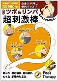 台湾式 ツボ&リンパ超刺激棒 ([バラエティ])