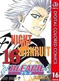 BLEACH カラー版 16 (ジャンプコミックスDIGITAL)