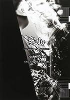 DECADE OF SADNESS at 20150411 大阪城野外音楽堂 (通常盤) [DVD](在庫あり。)