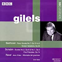 ベートーヴェン:ピアノ・ソナタ第7番/エロイカ変奏曲/スクリャービン:練習曲集/前奏曲 Op. 74/ラヴェル:水の戯れ(ギレリス)(1980)