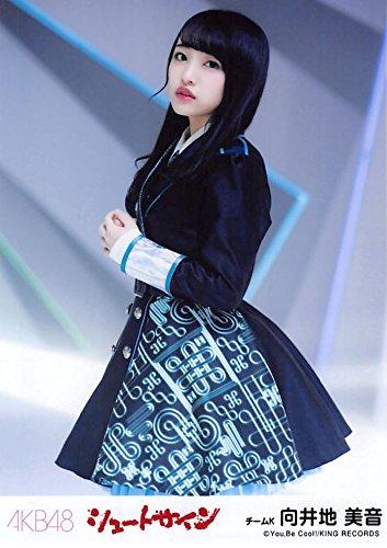 【向井地美音】 公式生写真 AKB48 シュートサイン 劇場盤 誰のことを一番 愛してるVer.