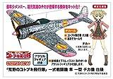 ハセガワ 荒野のコトブキ飛行隊 一式戦闘機 隼1型 チカ機仕様 1/48スケール プラモデル SP404