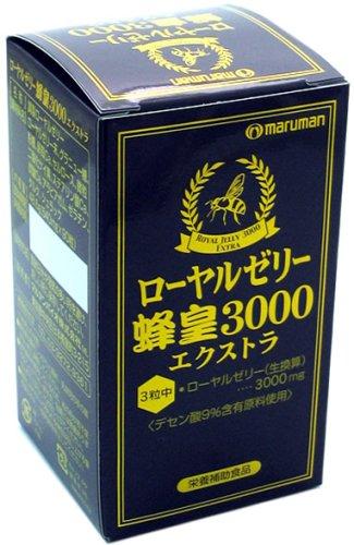ローヤルゼリー 蜂皇3000 エクストラ 90粒...