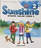 Sunshine 2 [平成28年度採用] 教科書