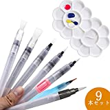 aiMaKE 水筆 水筆ペン ウオーターブラシ 水彩画用筆7本セット(平筆/丸筆) 水彩パレット2個 付き