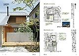 伊礼智の住宅デザイン DVDデジタル図面集 (建築知識の本) 画像