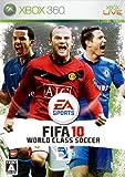 FIFA 10 ワールドクラス サッカー - Xbox360