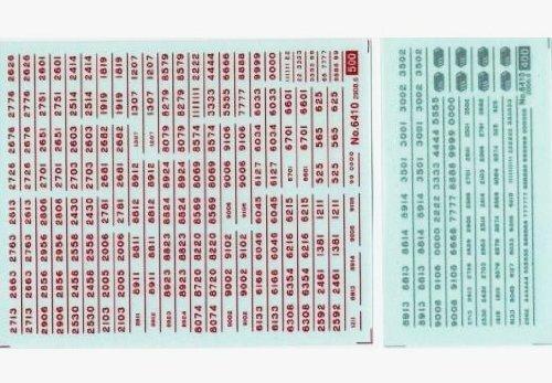 Nゲージ 6410 車両マーク マット銀・赤/近鉄通勤車