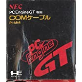 PCエンジンGT用COMケーブル