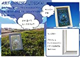 126ピース ジグソーパズル となりのトトロ たんぽぽ咲く日 フロストアートジグソー(10x14.7cm)