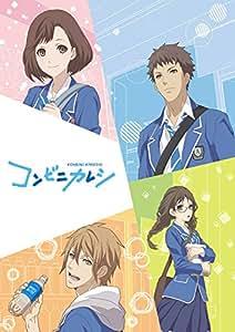 コンビニカレシ Vol.6 (限定版)[Blu-ray]