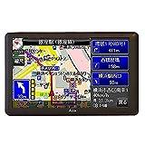 7インチポータブルナビゲーション ワンセグ 3年間地図更新無料 カーナビ DC12V/24V対応 オービス警告/レーダー機能搭載/トンネルアシスト機能/住所検索 約3,500万件/電話番号検索(法人のみ)約1,000万件/一方通行表示/登録地点 700件 (¥ 10,500)