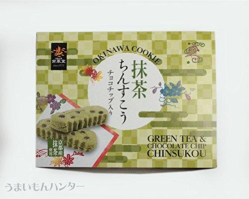 抹茶ちんすこう チョコチップ入り 大 5箱セット 南風堂 沖縄の伝統菓子ちんすこう×京都産抹茶 口いっぱいに広がる抹茶の風味 チョコチップ入りでお子様にも食べやすい味