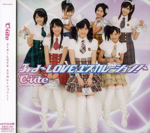 3rd~LOVEエスカレーション~ Zetima EPCE-5547