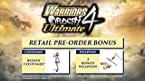 WARRIORS OROCHI 4 Ultimate(輸入版:北米)- PS4