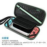 【Nintendo Switch対応】ニンテンドー スイッチケース-小物収納 収納バッグ 任天堂カバー 軽量 耐衝撃 防塵