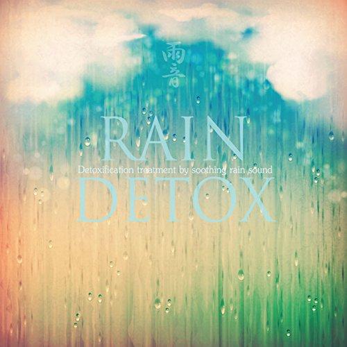 #屋久島の多様な雨音 #脳アルファ波 #集中力UP #安眠効...