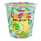 カルビー じゃがりこ 枝豆しおバター味 52g×12個