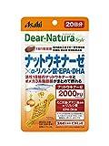 ディアナチュラスタイル ナットウキナーゼ×α-リノレン酸・EPA・DHA 20粒入り(20日分)