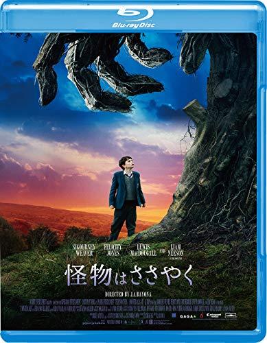 怪物はささやく [Blu-ray]