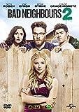 ネイバーズ 2[DVD]