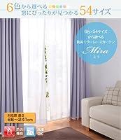 6色×54サイズから選べる防炎ミラーレースカーテン Mira ミラ 1枚 幅200×193cm ホワ