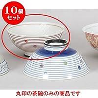 10個セット 夫婦茶碗 水玉ライン赤粒々中平 [11.6 x 5.5cm] 【料亭 旅館 和食器 飲食店 業務用 器 食器】