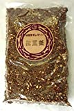 松葉茶 200g【国産 松の葉 100%】