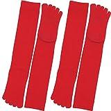 5本指 ハイソックス 滑り止め付 2足セット L (25-27cm) レッド 野球 五本指 スポーツソックス 抗菌 防臭 日本製