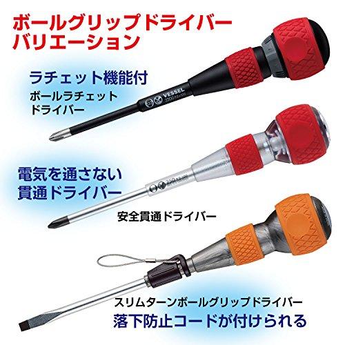 VESSEL P1x100 JIS Ball Grip Cross Point Tip Screwdriver 220 Series Japan Import