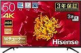 ハイセンス 50V型 4K対応液晶テレビ 50F60E -外付けHDD録画対応(裏番組録画)/メーカー3年保証- 50F60E