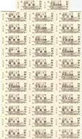 JR西日本 ありがとう三江線全35駅記念入場券セット+普通乗車券 29/12/10