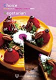DVD ベジタリアン料理家 ericoの『Choice Vegetarian Cooking ...