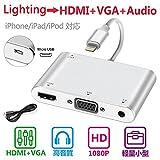 Three-T Lightning to HDMI VGA hdmi 変換 オーディオ ライトニング ゲームパッド 3 in 1 人気 Lightning - Digital AVアダプタ Apple iPhone iPad用 映像変換アダプタ デュアルモニター プレゼン セミナー youtube 視聴