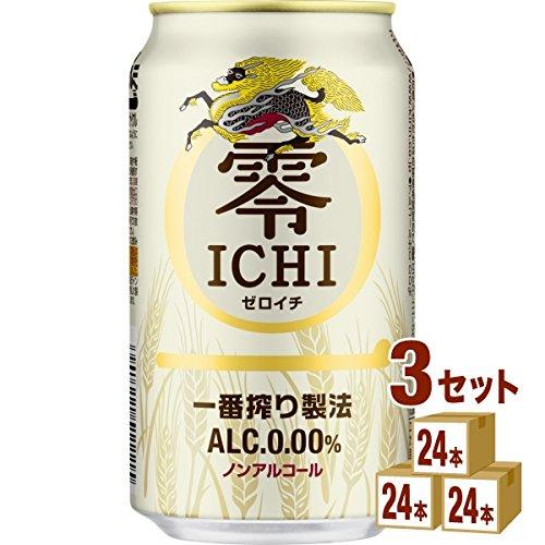 キリン 零ICHI(ゼロイチ) 350ml ×72本(個)