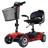 【個人宅配送不可】HAIGE 車椅子 シニアカー ハンドル形 電動 福祉 HG-3431A カラー:レッド