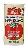 ヒカリ オーガニックトマトジュース 無塩 190g ×30缶