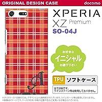 SO04J スマホケース Xperia XZ Premium ケース エクスペリア XZ プレミアム イニシャル チェックB 赤 nk-so04j-tp432ini D