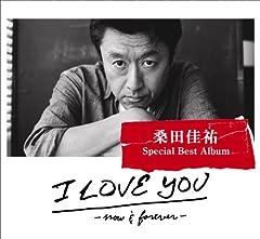 桑田佳祐「幸せのラストダンス」のCDジャケット