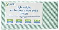 LIGHTWEIGHT ALL PURPOSE CLOTH GREEN PK50