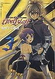 ユーベルブラット 3 (ヤング ガンガン コミックス)