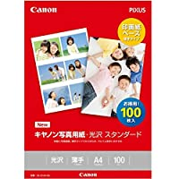 キャノン 写真用紙・光沢 スタンダード A4 100枚 0863C006