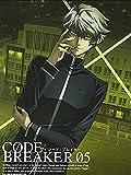 コード:ブレイカー 05<完全生産限定版>[Blu-ray/ブルーレイ]
