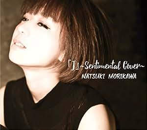 「J」~Sentimental Cover~